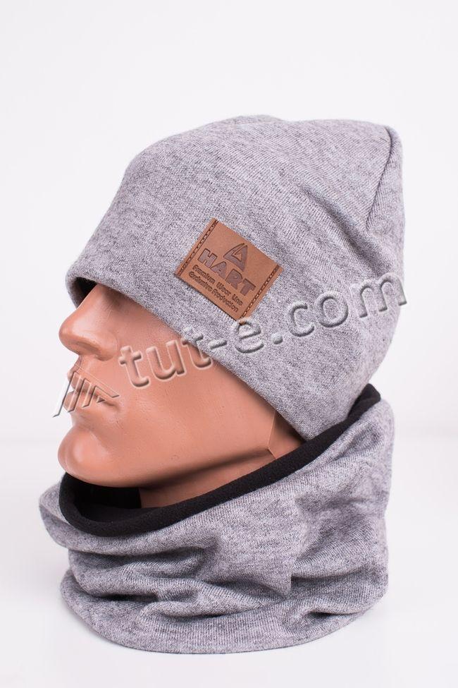 Комплект мужской серый Hart