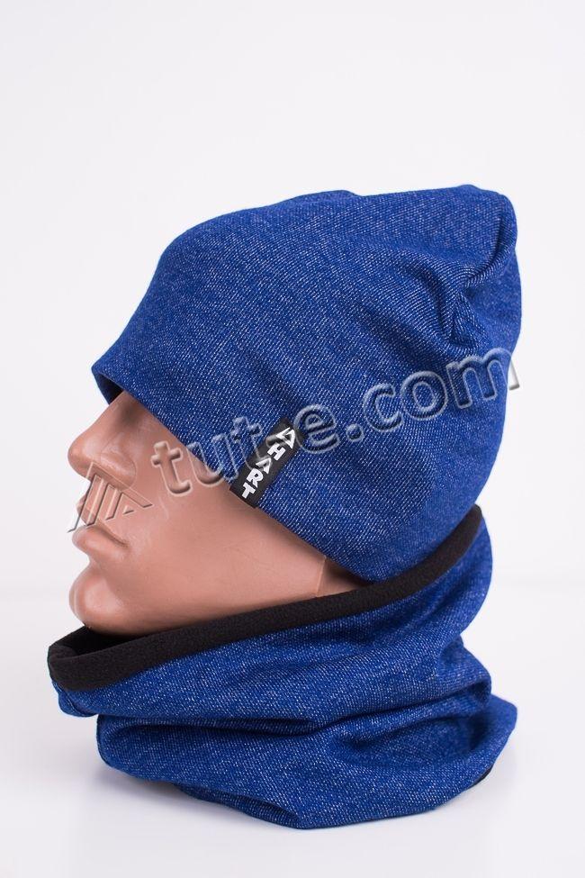 Комплект мужской синий Hart